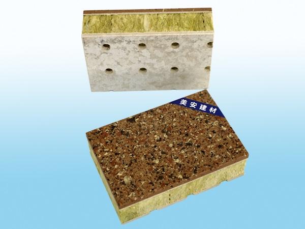 水包砂保温装饰一体板