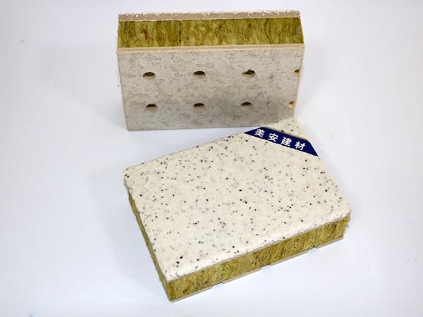 穿孔硅酸钙背板